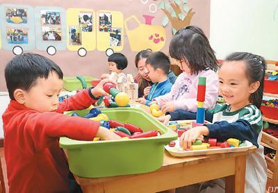 建设普惠性幼儿园 千方百计扩大学前教育供给总