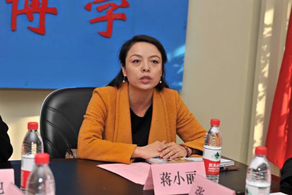 蒋小丽拟任共青团甘肃省委书记