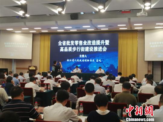 浙江省商务厅发布通知 3年内建20条高品质步行街
