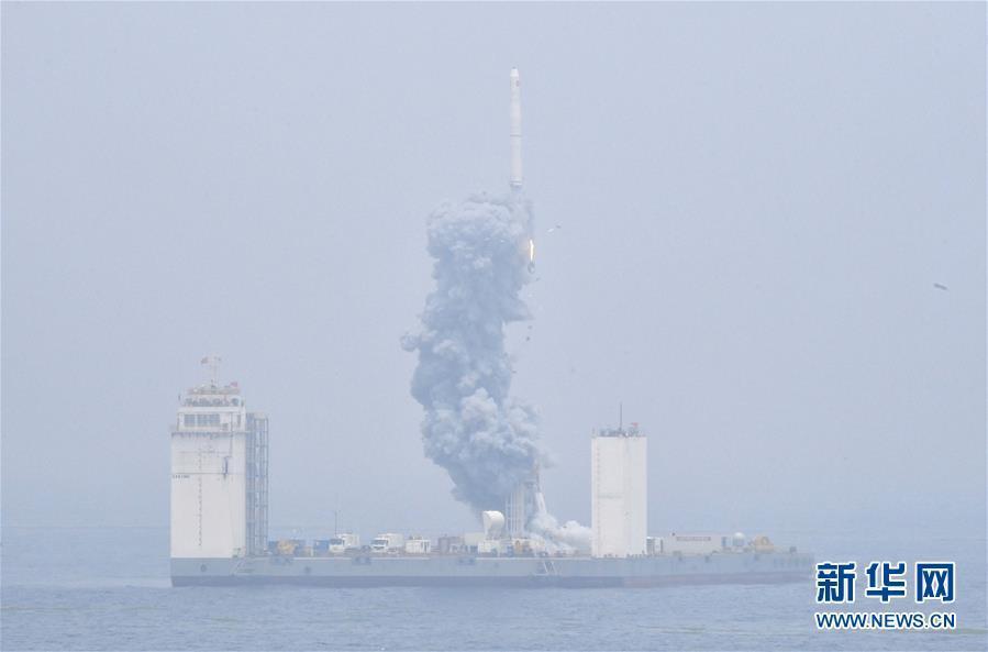 我国首次固体运载火箭海上发射技术试验取得成