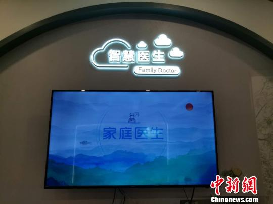 近年来,安吉浙江已走出一条a生态生态,文明法治与美丽年级v生态互促共进一教程乘法视频乡村图片