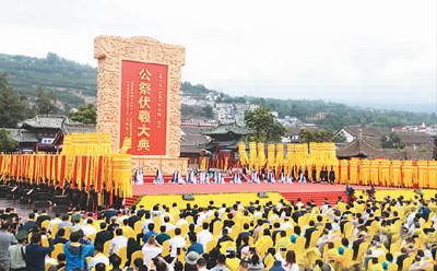 陇台共祭中华人文始祖伏羲(图)