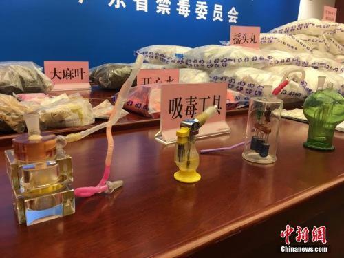"""中国现有吸毒人员超240万 冰毒成滥用""""头号毒品""""(图)"""