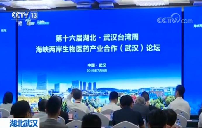 大陆台湾首推药师执业台湾学生占领 立法院资格互认 将共建教育基地