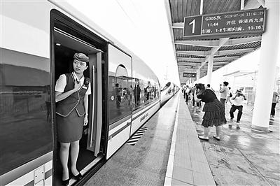 雄安新区白洋淀首迎直达香港高铁