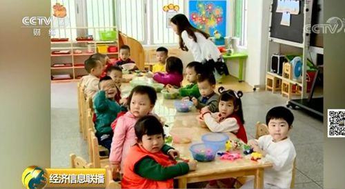 """裳组词:首批二孩们该入园了!有地方幼儿园开启""""摇号""""模式"""