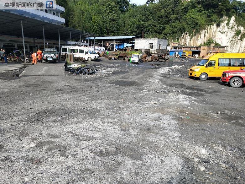 贵州毕节一煤矿发生疑似瓦斯爆炸 已致5人遇难