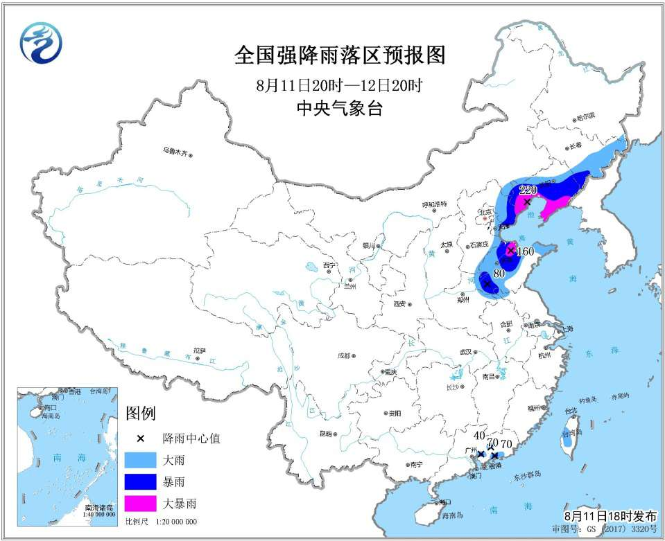 台风 利奇马 将北上进入渤海 山东辽宁等地有强降水