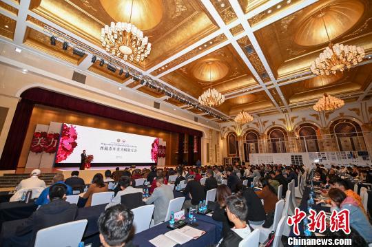 首届西藏青年美力赋能大会在拉萨开幕