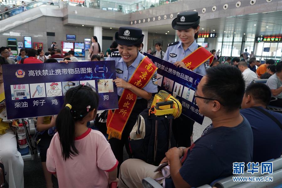 江蘇南京:鐵警護暑運 助力平安行-鄭州網站建設