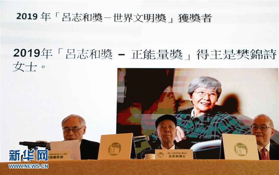 """第四届""""吕志和奖""""揭晓 樊锦诗获""""正能量奖"""""""