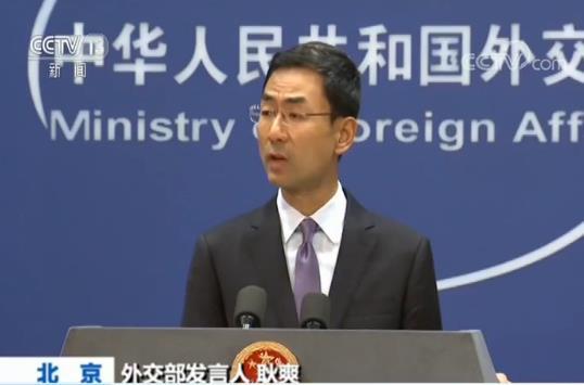 中方将对美国参与对台出售军事武器公司实施制裁