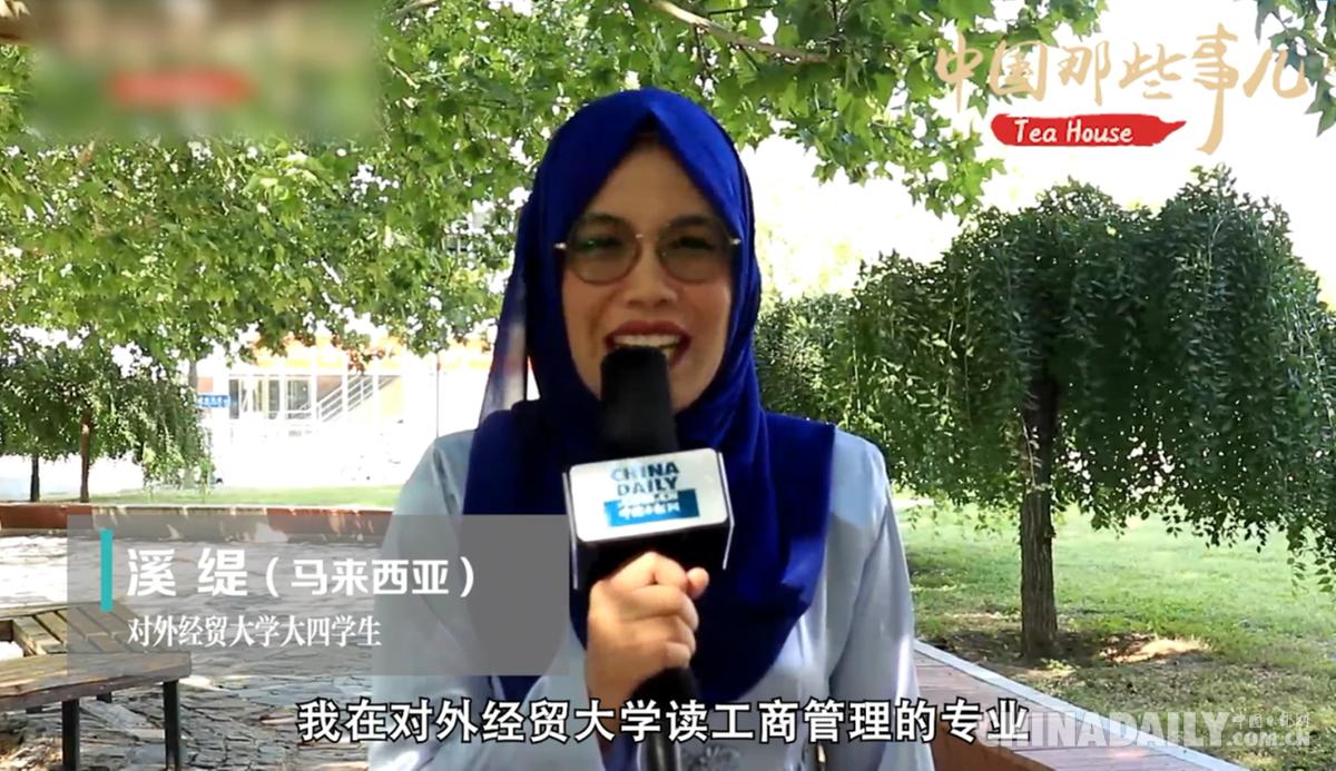 【中国那些事儿】开学啦!快来听听在华留学生的励志语录(组图)