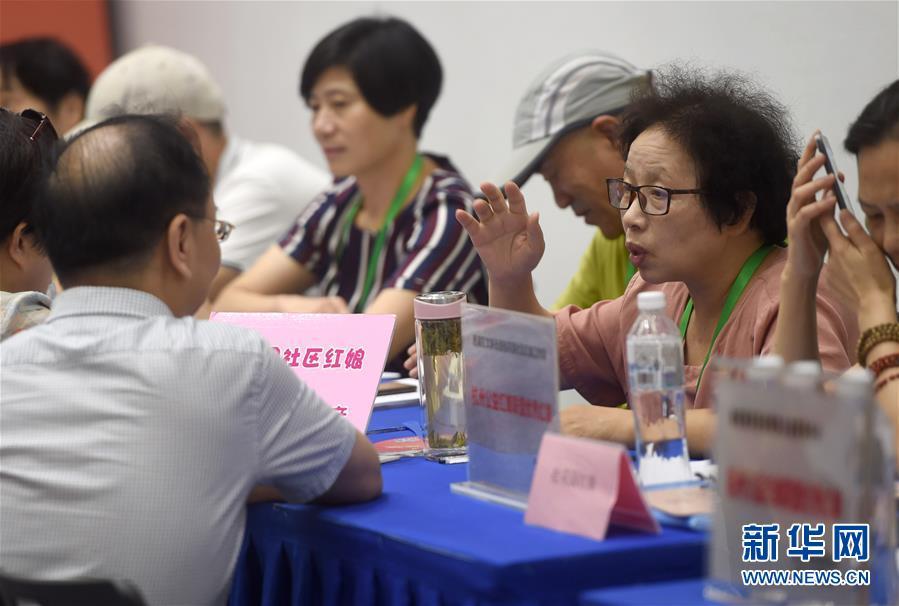 杭州老年生活博览会 聚焦健康生活品质养老