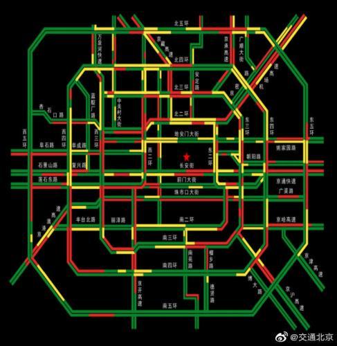 北京10日晨全路网交通严重拥堵 建议选择公共交通出行