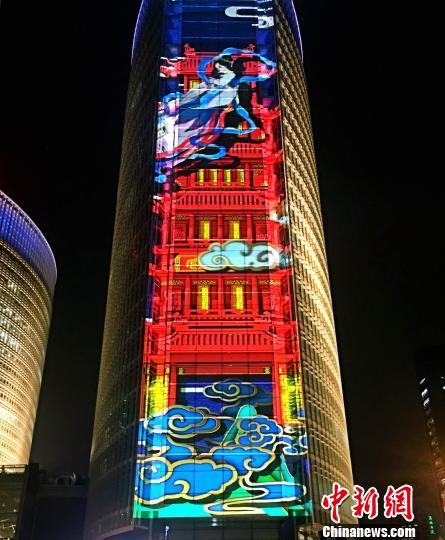 中秋光影秀亮相北京金融街