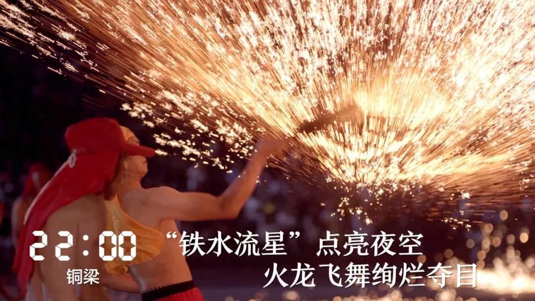 一天24小时,重庆在发生-中工苹果-中工网手把手教你安装机虚拟黑新闻图片