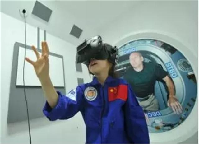 国内首个航天北斗应用中心将在乌镇启用