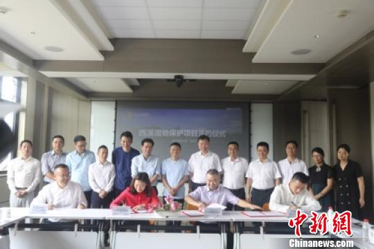 捐赠1亿元保护西溪湿地 马云:杭州会越来越幸福