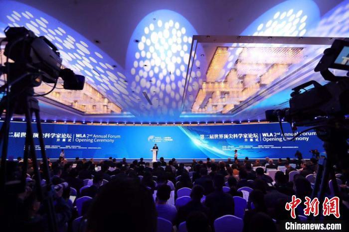 什么游戏赚钱最快:第二届世界顶尖科学家论坛在沪开幕(组图)