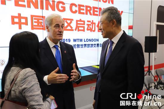 中国展区亮相2019伦敦世界旅游交易大会(组图)
