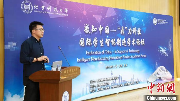"""百余名来华留学生参与社会实践""""感知中国"""""""