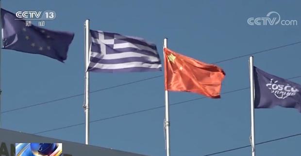 习近平在希腊媒体发表署名文章 希中友协主席:署名文章道出两国