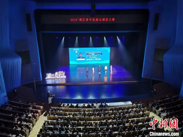 12名粤港澳大湾区青年珠海进行励志演说