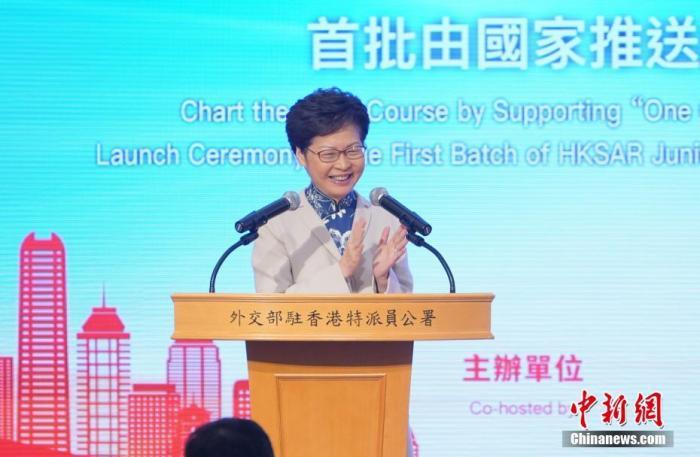 林郑月娥慰问香港警队:正义永远站在我们这一边(图)