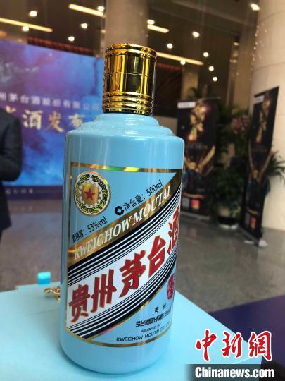 """贵州省市场监管公安联手打击炒买炒卖茅台酒""""黄牛"""""""