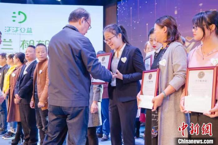 湖南省教育基金会2019年筹资近3500万元 基金总量2.35亿元
