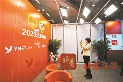 北京市政協十三屆三次會議今日開幕(圖)