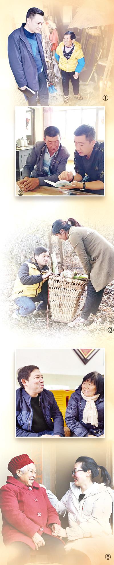 黄文进摄图②:周海钰(右)村民给正在步夤业男抡.散泡技巧图片