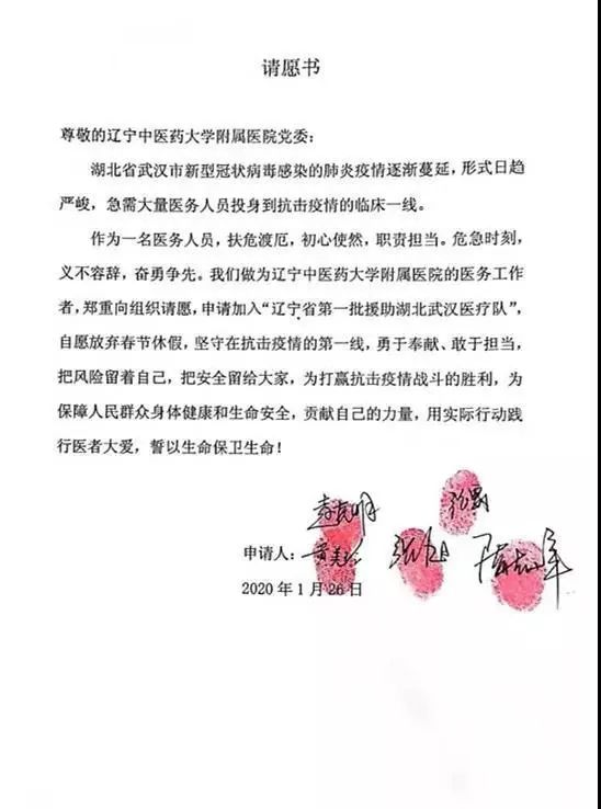 上网赚钱:【你有多美】中医人,尽锐出征!