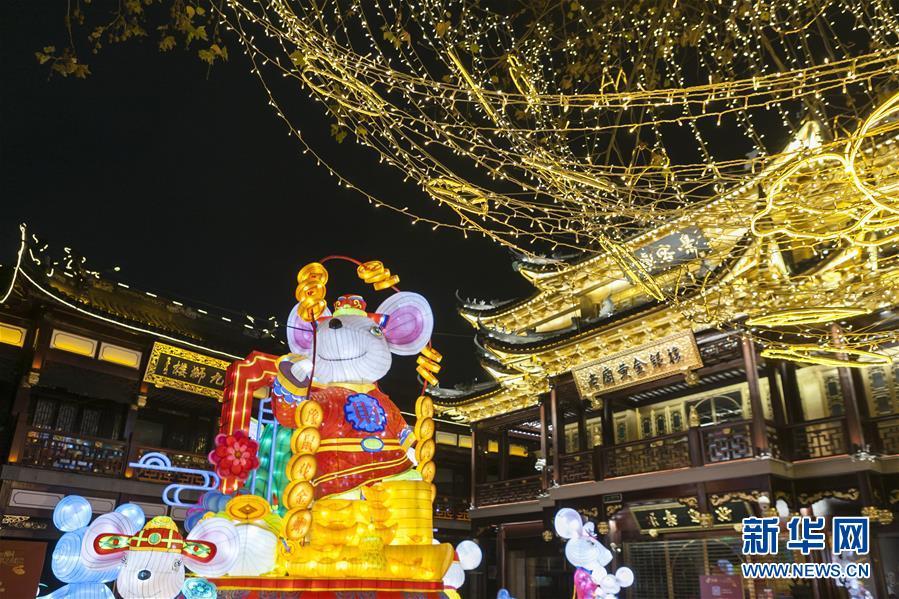 """上海:豫园""""云美菲网站建设观灯"""" 共度元宵节"""