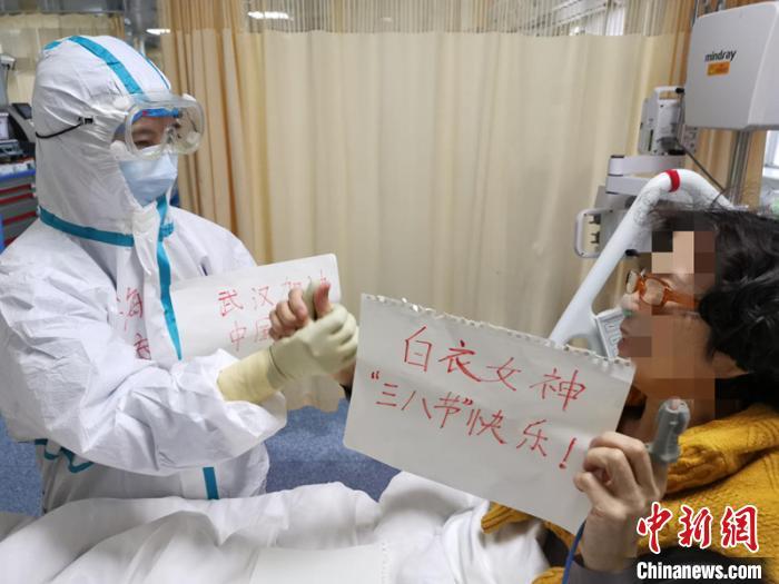 武昌医院ICU病房患者给四川简阳护士写下感恩祝福:白衣女神 三八