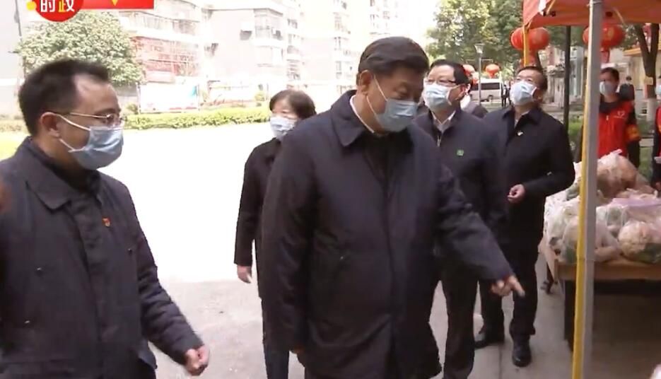 时政快讯丨习近平深入武汉社区 看望居民群众和防控一线工作人员