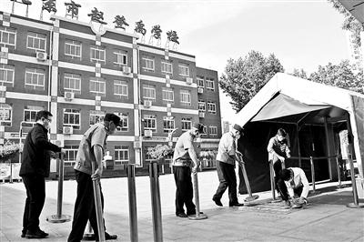 北京市8万余名初三学生今天返校