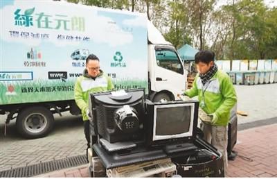 """香港""""绿色就业计划""""再加码(图)"""
