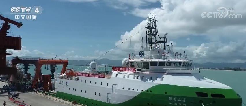 """""""探索二号""""船抵达三亚 深海产业发展再添利器"""