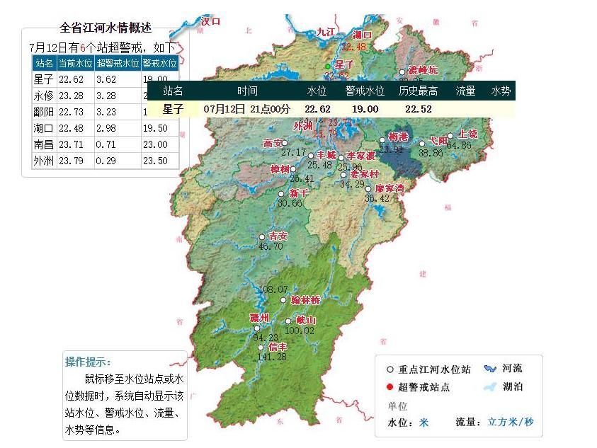 中国气象局组织江西省气象局和国家卫星气象中心利用2010年以来近图片