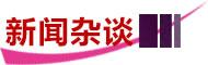 """2016年邓紫棋沈阳演唱会""""杂谈来了""""百篇精粹-中工网紫怡风暴2016秋装新"""
